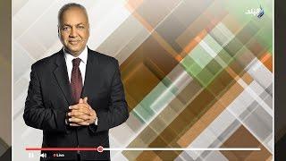 حقائق وأسرار - مصطفي بكري   الحلقة الكاملة  27-1-2017