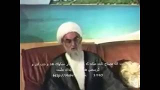Do Khomeini Sayyid was?