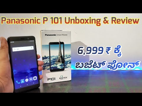 Xxx Mp4 Budget Phone Panasonic P 101 Unboxing Amp Review In Kannada 6 999 ₹ Available In Sangeetha Mobiles 3gp Sex