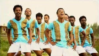 Hot New Ethiopian Music 2014 Daniel Mislework (Dani Dance) -  Mamaye