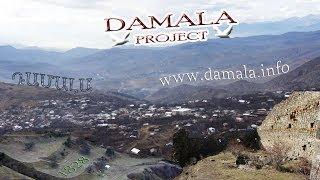 Damala 2014