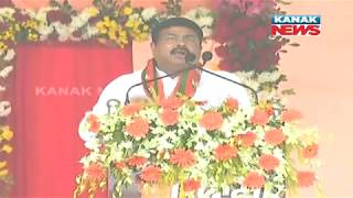 Union Minister Dharmendra Pradhan Full Speech In Baripada Rally