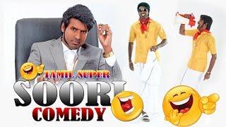 Soori Comedy | Tamil comedy | Tamil Funny Scenes | Tamil Movie Funny Scenes | Tamil New Movie Comedy