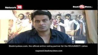 Raajneeti - Youth Is Our Only Hope (Manoj Bajpai)
