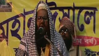 হিন্দু বক্তা রাজু চক্রবর্তী   Din islam siddiqi (raju chakroborti)