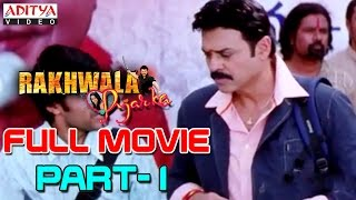 Rakhwala Pyar Ka HIndi Movie Part 1/12 - Venkatesh,Trisha