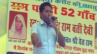GEJHA COMPITITION----Om Rate Bin Murakh Bande Ji Ne Rasa Ho Jaga----(KRISHAN BHARANA)