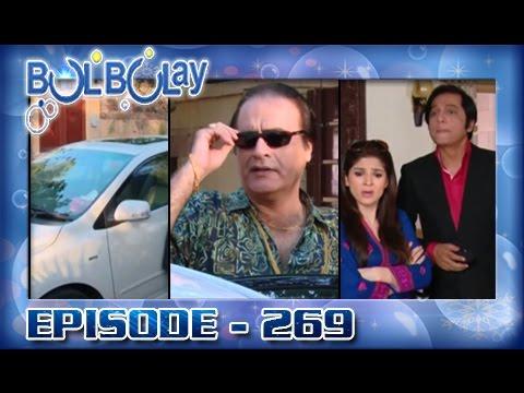 Xxx Mp4 Bulbulay Ep 269 ARY Digital Drama 3gp Sex