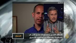 الحصاد- أجندة الإمارات في اليمن.. وصاية بكل الطرق
