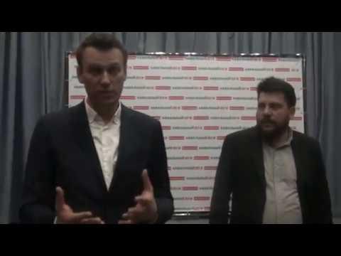 Пресс ко� фере� ция Наваль� ого в Ярославле