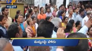 Andhra Pradesh 25th June 2017 Ghantaravam 5 PM News Headlines