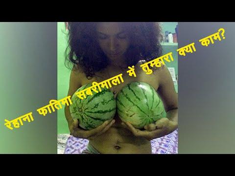 Xxx Mp4 फ्री सेक्स की पैरोकार वामपंथी महिलाएं कर रही हैं Sabarimala मंदिर की आस्था पर प्रहार 3gp Sex