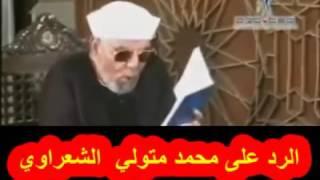 ابن باز رحمه الله - الرد على محمد متولي الشعراوي,(أين الله)