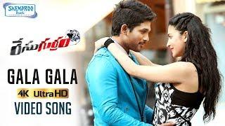 Race Gurram Video Songs 4K   Gala Gala Full Video Song   Allu Arjun   Shruti Haasan   Thaman S