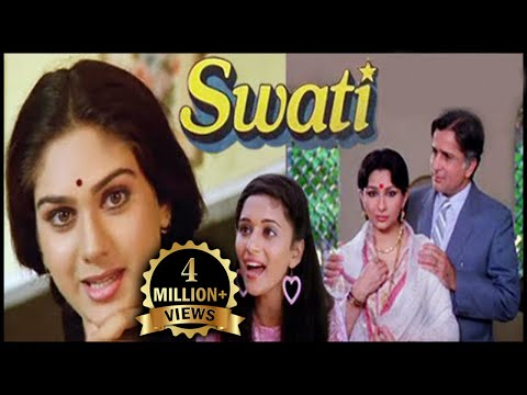 Xxx Mp4 Swati Full Movie Madhuri Dixit Meenakshi Sheshadri Sharmila Tagore Bollywood Drama Movie 3gp Sex