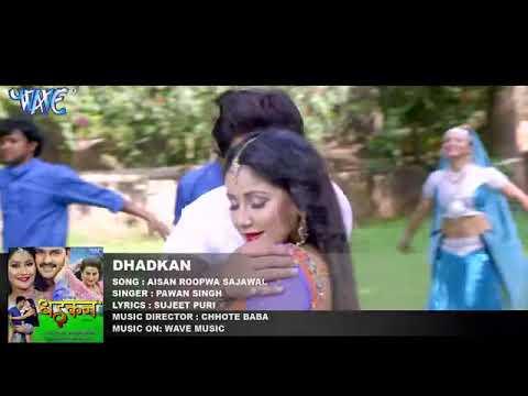 Xxx Mp4 Pawn Singh Jee Ka Super Song Please Yeah Video Dakhaia 3gp Sex