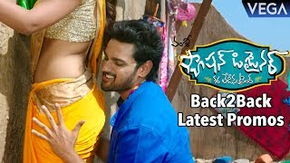 Fashion Designer S/o Ladies Tailor Movie Back to Back Latest Promos