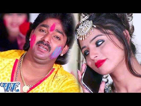 Xxx Mp4 हरदम जे रहबs बंगलोर Satrangi Colour Pawan Singh Bhojpuri Hit Holi Songs 2016 New 3gp Sex