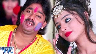 हरदम जे रहबs बंगलोर || Satrangi Colour || Pawan Singh || Bhojpuri Hot Holi Songs 2016 new
