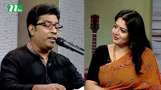 Aaj Sokaler Gaane   Episode 325   Musical Program