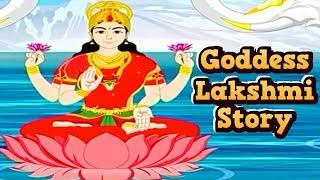 Mythological Stories For Kids | Goddess Lakshmi Story Part 1 |Animated Stories |Masti Ki Paathshaala