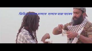 Bangla New Natok 2016 - Bangla Comedy Natok -funny natok- funny video-by Zahid Hasan 2