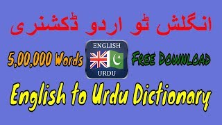 Download English to Urdu Dictionary free