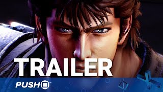 Fist of the North Star (Yakuza Studio) PS4 Announcement Trailer | PlayStation 4
