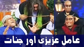 Hasb e Haal - 12 March 2017 uploaded on 10-06-2017 4633 views