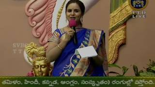 Nadaneerajanam | SVBC TTD | 24/09/16