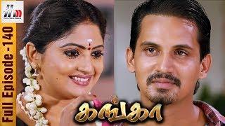 Ganga Tamil Serial | Episode 140 | 15 June 2017 | Ganga Sun TV Serial | Piyali | Home Movie Makers