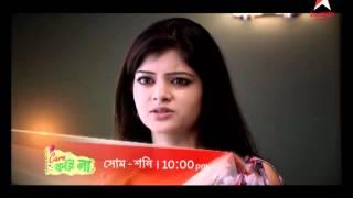 Care Korina on Star Jalsha