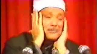 Sheikh Abdul Basit Abdul Samad: Must Listen: Surah Dhuha