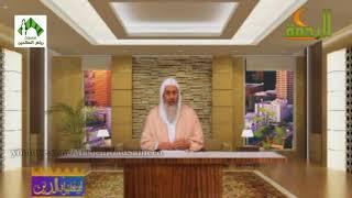 ليتفقهوا فى الدين (4) للشيخ مصطفى العدوي 20-5-2018