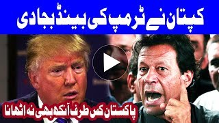 Donald Trump's statement painful, humiliating for all Pakistanis - Imran Khan