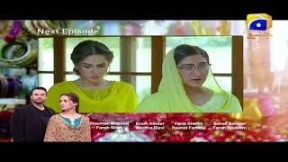 Adhoora Bandhan Episode 05 Teaser | Har Pal Geo