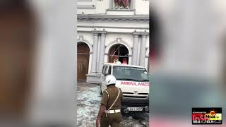 Kochchikade Church Bomb Attack | Sri Lanka News | Sooriyan Fm