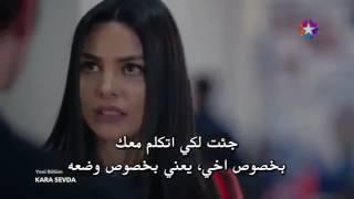 مسلسل حب أعمى الحلقة 46 الموسم الثاني الحلقة 11 مترجمة القسم 5 حصريا