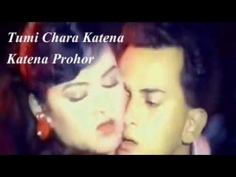 Xxx Mp4 Salman Shah And Sonia Ft Tumi Chara Katena Katena Prohor 3gp Sex