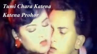 Salman Shah And Sonia Ft Tumi Chara Katena Katena Prohor