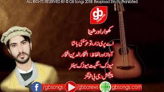 Khowar &  Shina Mix Songs    Tou Husunai Basha, A pari zar    Iftiqar Uddin Iftiqar    GB Songs 2018