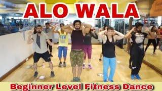 ALO WALA | NUCLEYA | Zumba Dance Routine | Dil Groove Mare | BY AKSHAY JAIN