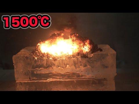 1500℃のマグマを氷の上に置いてみた