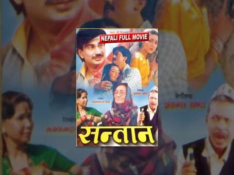 Xxx Mp4 SANTAN सन्तान Nepali Full Movie Old Is Gold Evergreen Nepali Movie 3gp Sex
