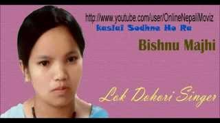Nepali Lok Geet 2012 - Kaslai Sodhne Hola[gopal]sk