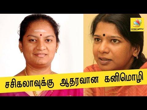 Xxx Mp4 Kanimozhi Extends Hand To Sasikala Pushpa Latest Tamil Political News 3gp Sex