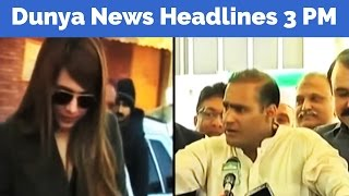 Dunya News Headlines - 03:00 PM - 21 April 2017