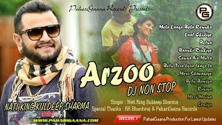 Arzoo Non Stop By Kuldeep Sharma | Old Himachali Hit Song | PahariGaana Records