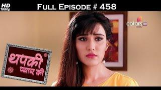 Thapki Pyar Ki - 14th October 2016 - थपकी प्यार की - Full Episode HD