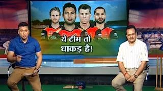 IPL 2017, SRH vs DD: Hyderabad win by 15 runs | Cricket Ki Baat